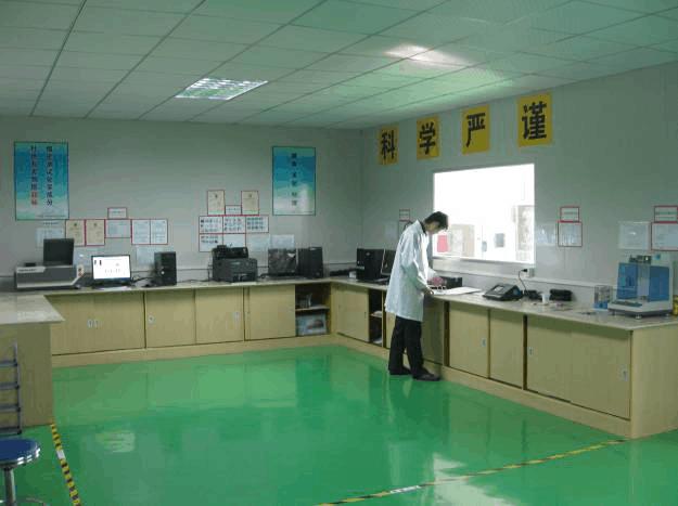 Physics laboratory 1