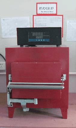 Box Resistor Stove