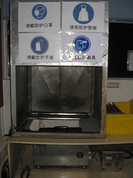 Tin stove