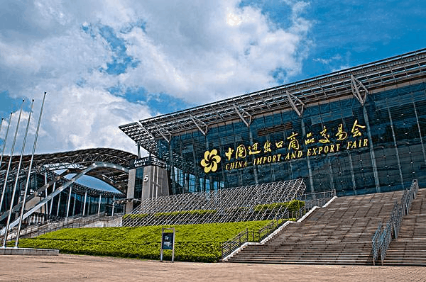 The 125th China Import and Export Fair