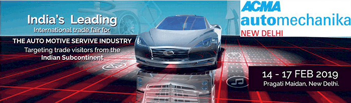 2019 India (Frankfurt) International Auto Show Fair