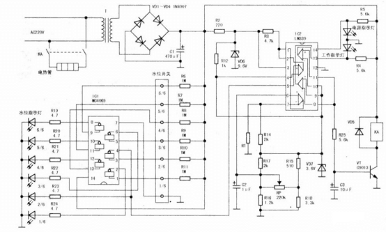 Water heater working principle analysis schematic diagram
