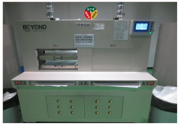 FPC machine