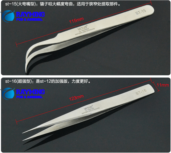 Stainless steel tweezers for SMT